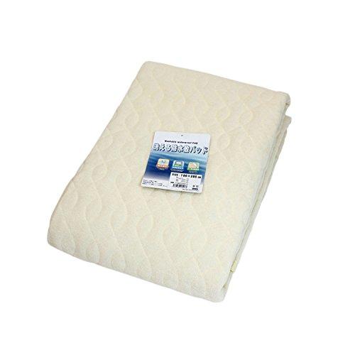 洗える防水敷きパッド 介護用品 防水シーツ 防水シーツ シングル K-WPD20510・アイボリー