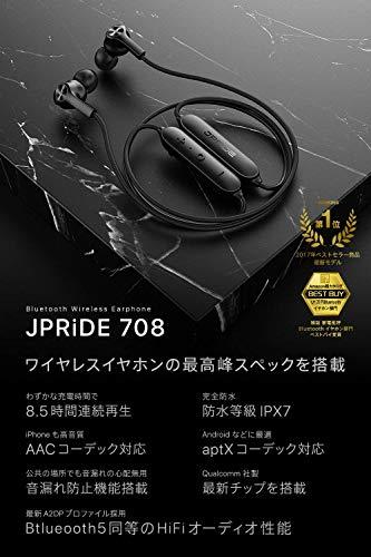 JPRiDE(ジェイピー・ライド)『708』