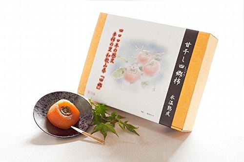 紀州 甘干し あんぽ柿