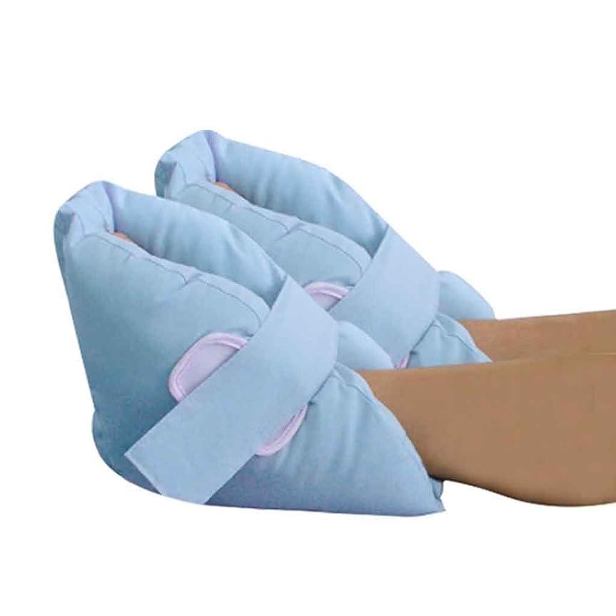 たるみイースターアルカトラズ島ヒールクッションプロテクター、足、足首の枕パッド-ヒール保護ブーツ-足、肘、かかとベッドを保護します。