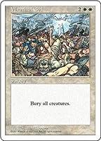 英語版 第5版 Fifth Edition 5ED 神の怒り Wrath of God マジック・ザ・ギャザリング mtg