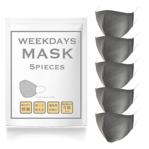 WEEKDAYS MASK Towel Research Laboratory, Gray, Set of 5, Easy to Breath, Comfortable, Reusable, Washable, Cool, Sports, Unisex, Japan Technology One Size Fits Most