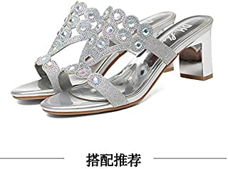 GLJJQMY High-Heeled Shoes, Women's Summer, Korean Version, New Rhinestone, Fish Mouth, Wearing A Thick Pair of Slippers Women's Sandals (Color : Silver, Size : EU 35/UK 3.5/CN 35)
