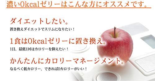 たらみ濃い0kcalゼリー290g6種36個セット(りんご・白桃・パイン・マンゴー・マスカット・ライチ)