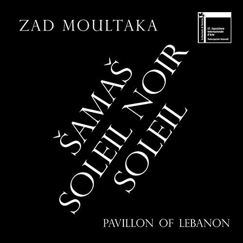 Šamaš Itima (Musique du Pavillon libanais à la Biennale de Venise)