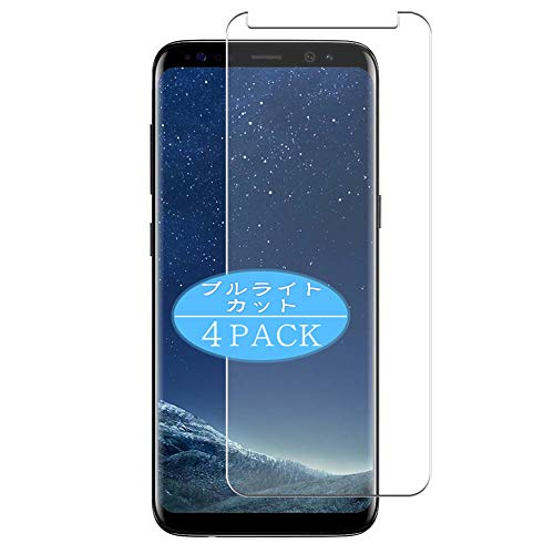 VacFun 4 Piezas Filtro Luz Azul Protector de Pantalla, compatible con Samsung Galaxy S8+ S8 Plus SM-G955, Screen Protector Película Protectora(Not Cristal Templado) NEW Version