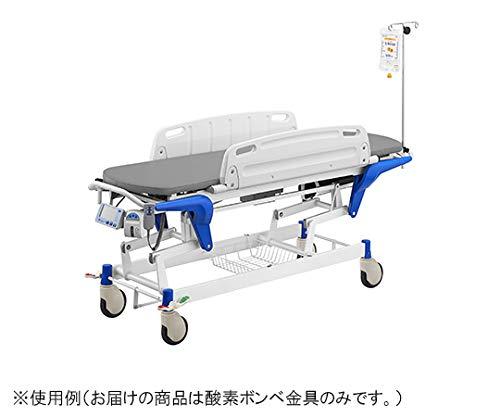 エー・アンド・デイ 電動昇降式ストレッチャスケール用 酸素ボンベ金具 AD6055-01