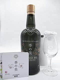 [京都蒸留所ロゴ入りコピータグラス付き] 季の美 (きのび) 京都ドライジン 45度 700ml