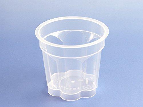 FBASH デザートカップ 耐熱無地 プッチンつまみ付 25枚