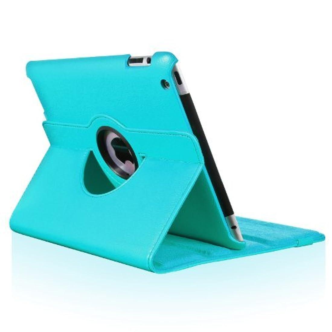 あたり上級デンプシーiPad2 iPad3 iPad4 360度回転式 スタンド仕様 レザー ケース 液晶保護フィルム付き ライトブルー