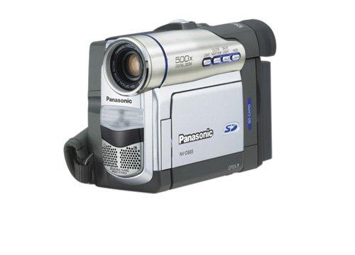 Panasonic NV-DS65 EG-S Videocamera 0.8 megapixel silber