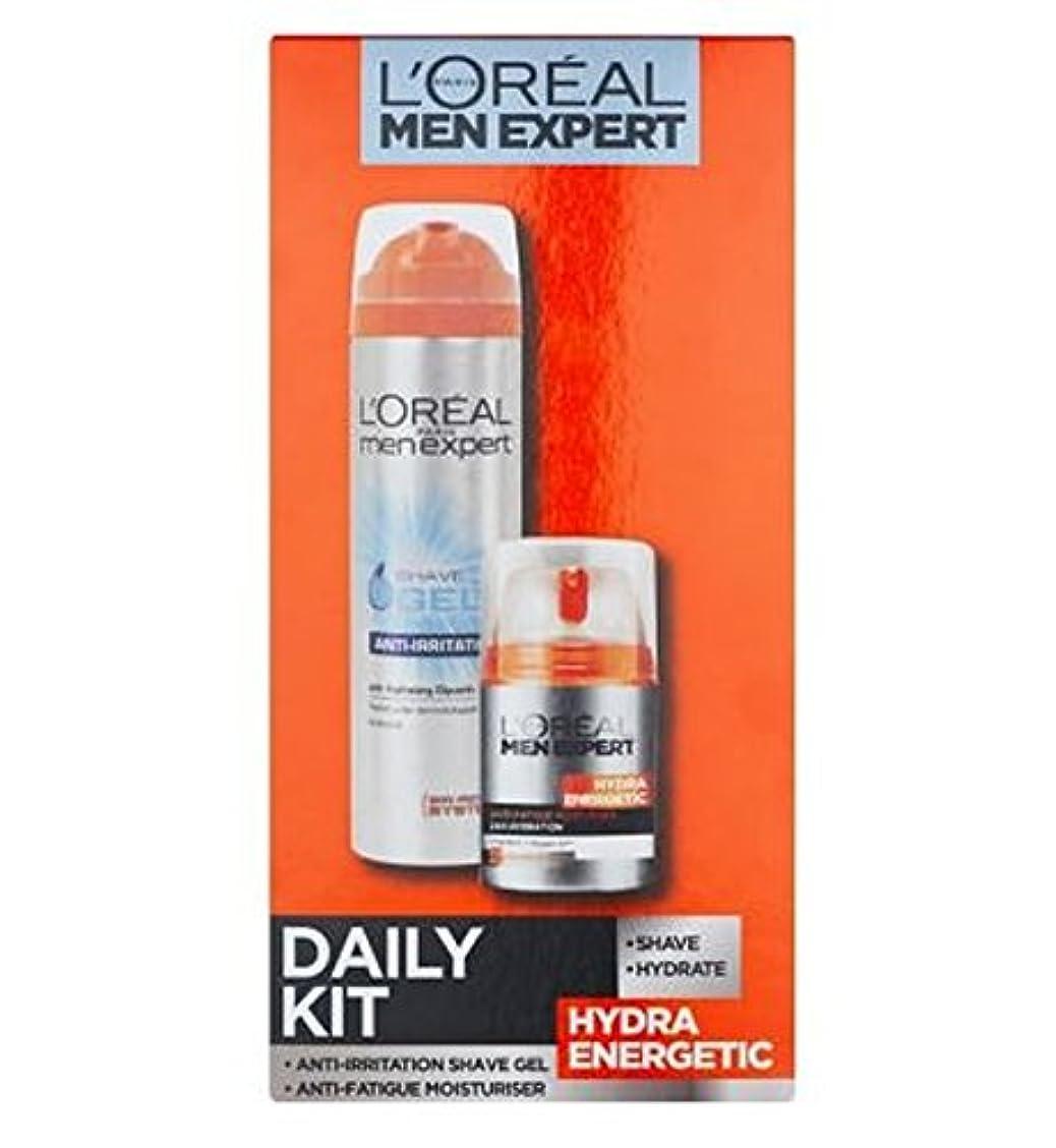 冗談で教純粋なロレアルの男性の専門家ヒドラエネルギッシュな毎日のスキンケアキット (L'Oreal) (x2) - L'Oreal Men Expert Hydra Energetic Daily Skincare Kit (Pack of 2) [並行輸入品]