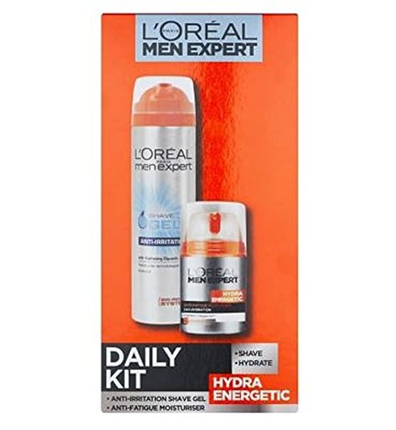 シャトル明確に真夜中L'Oreal Men Expert Hydra Energetic Daily Skincare Kit - ロレアルの男性の専門家ヒドラエネルギッシュな毎日のスキンケアキット (L'Oreal) [並行輸入品]
