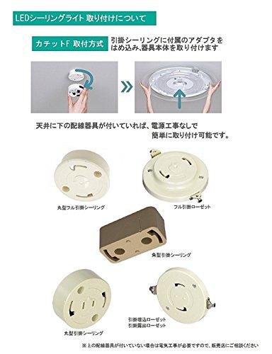 『パナソニック LEDシーリングライト 調光・調色タイプ ~8畳 HH-CA0816A』のトップ画像