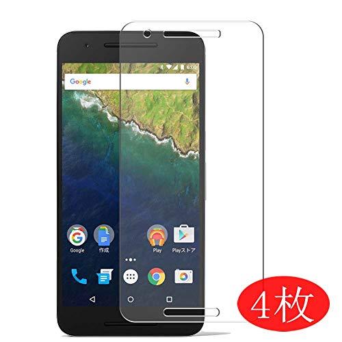 Vaxson 4 Stück Schutzfolie für Google Nexus 6P Huawei, Bildschirmschutzfolie Displayschutz Blasenfreies TPU Folie [Nicht Panzerglas]