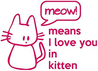Meow Means I Love You in Kitten Couple Vinyl Decal Stickers Laptop Car Window Bumper Cup Door Wall Decoration SMA0703