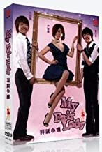 My Fair Lady (Korean Drama)