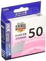 エプソン ICLM50互換(ライトマゼンタ×1) 01-4101 INK-E50B-LM