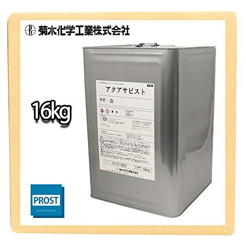 水性 錆止め アクアサビスト 白 16kg/水性塗料 サビ止め 1液 さび止め塗料 ホワイト