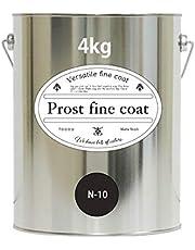 ペンキ 水性塗料 N-10 ブラック 4kg / 艶消し 壁 天井 壁紙 壁クロス ファインコート つや消し