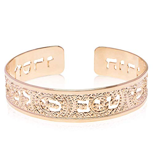 Psalms 136:1 Rose Gold Cuff, Scripture Jewelry in Hebrew, Beautifully Packaged, Handmade in Israel