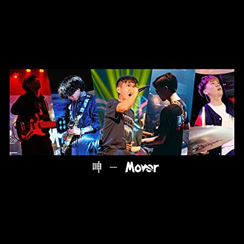 The Mover