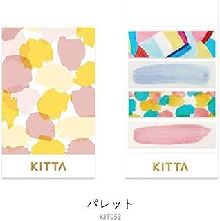 キングジム マスキングテープ ちいさく持てる KITTA キッタ パレット KIT053 【× 2 個 】