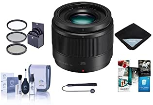 Panasonic 25mm f/1.7 Lumix G Aspherical Lens for Micro 4/3 System - Bundle with 46mm Filter Kit, Lens Wrap, and Corel Digital Creative Software Suite