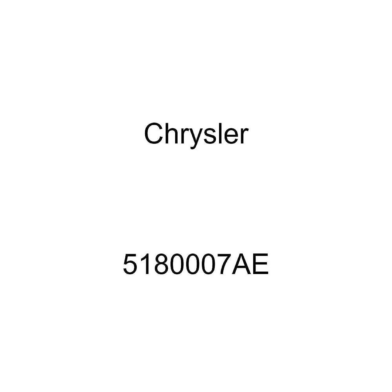Genuine Chrysler 5180007AE Power Steering Pressure Hose dgoteydoatbkf215