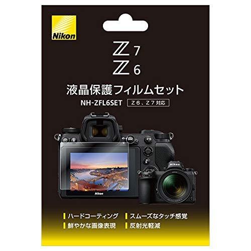 Nikon『Z6 / Z7 用液晶保護フィルムセット(NH-ZFL6SET)』