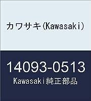 カワサキ(Kawasaki) 純正部品 カバー メータ LWR 14093-0513