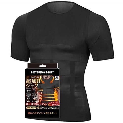 NODC 加圧シャツ ダイエット 加圧インナー Tシャツ 半袖 メンズ 着圧 補正下着 (ブラック, M)