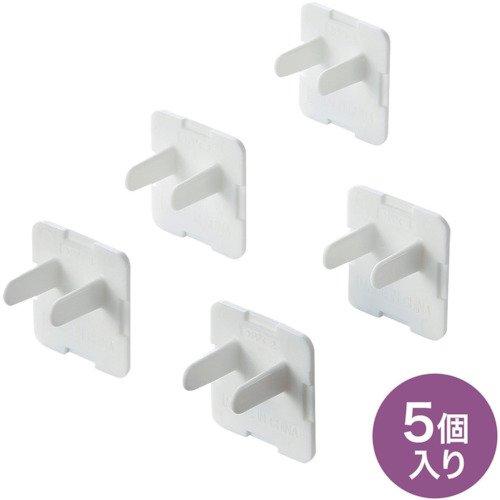 サンワサプライ コンセント安全キャップ 3P用 5個 ホワイト TAP-CAP3P5 個