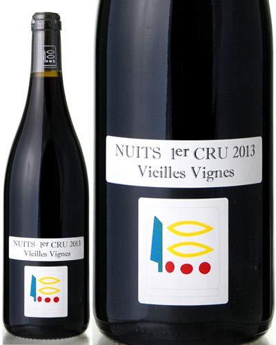 ニュイ サン ジョルジュ プルミエ クリュ ヴィエイユ ヴィーニュ V.V. [2013] プリューレ ロック (赤ワイン)