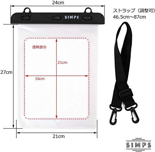 【SIMPS】タブレットIPAD用透明防水ケース7-10インチ対応沐浴風呂海水浴ネックストラップ付き