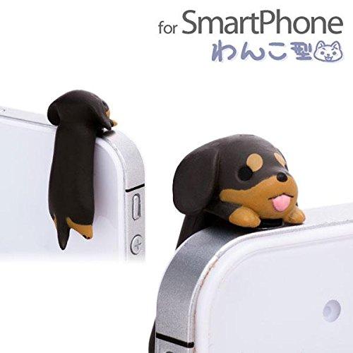 Niconico Nekomura Puppy Plug Earpho…