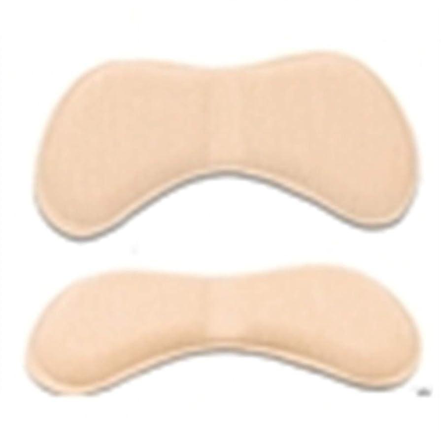 足裏保護パッド パカパカ防止 靴ずれ防止 かかとパッド 靴かかと保護パッド かかと半コードパッド 5ペア
