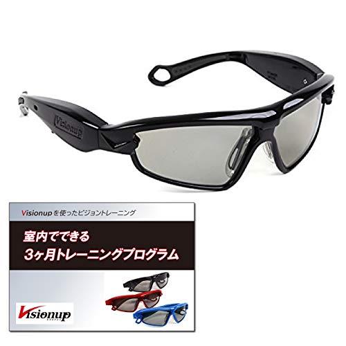 ビジョントレーニングメガネ Visionup Athlete (ビジョナップ アスリート) VA11-AF Carbon Black 黒 オリジナル・トレーニングメニュー表付き 【 動体視力 周辺視 深視力 集中力 反射神経 運動神経 】