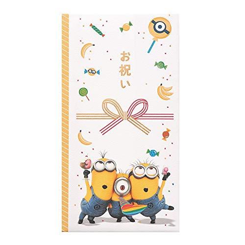 学研 ステイフル ミニオン お祝い 袋 金 封 キャンディ 003818