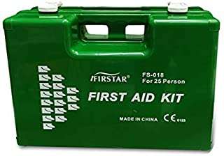 AAA Safe First Aid Kit, ABS Plastic, Easy to Clean, Dustproof, FS-018 - Green