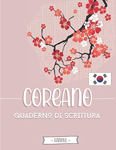 Quaderno Coreano - Hangul: Taccuino di Scrittura Coreana con carta a quadretti (Wongoji) : per praticar la Calligrafia e per imparare a scrivere i ... principianti, studenti e amanti della Corea