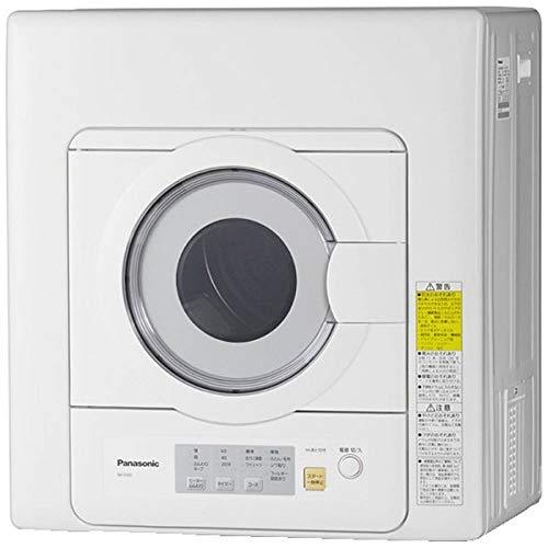 パナソニック5.0kg電気衣類乾燥機(ホワイト)ホワイトNH-D503-W
