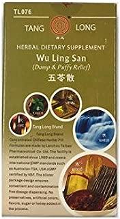 Wu Ling San(Damp & Puffy Relief) 五苓散-192pills