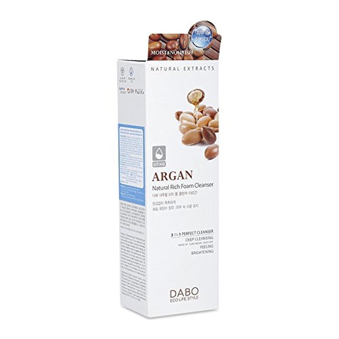 ドナーブレイズ月Argan Natural Rich Foam Cleanser …
