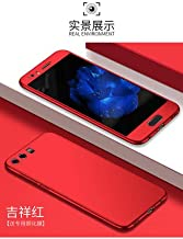 Dgxd Huawei Mate20pro Case 360 Degree Full Package Y9 2019 Frosted Pc Hard Psmartz Fuel Injection Protection Cover(China Red, Huawei - Maimang 5)