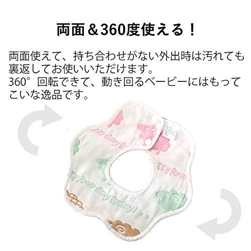Yun×in Yun×in 8枚入り 6重 綿100% よだれかけ ビブ ベビー ビブ スタイ 柔らかい 出産祝い 360°回転可