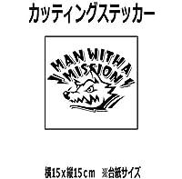 MANWITHMISSIONマンウィズ ステッカー (黒)