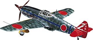 Ki61I Hein Tony 244th Fighter Group 1-48 by Hasegawa