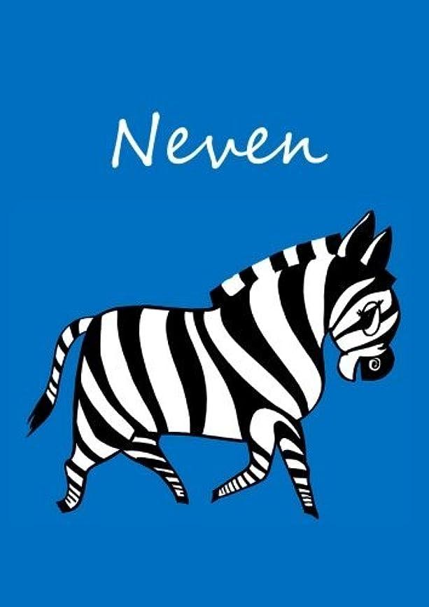 黙認する動物黒Neven: individualisiertes Malbuch / Notizbuch / Tagebuch - Zebra - A4 - blanko