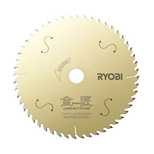 リョービ(RYOBI) 金匠 レーザースリットチップソーS23 丸ノコ用 147×20mm 52P 6653661
